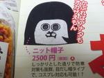 P1050056.JPG